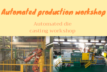 5 benefits & conditions of automatic die-casting production