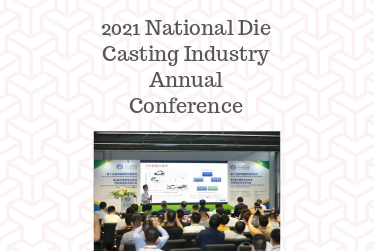 2021 National Die Casting Industry Annual Conference