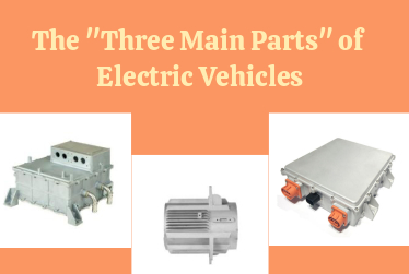 Top 3 Main Aluminnum Die Casting Parts of Electric Vehicles