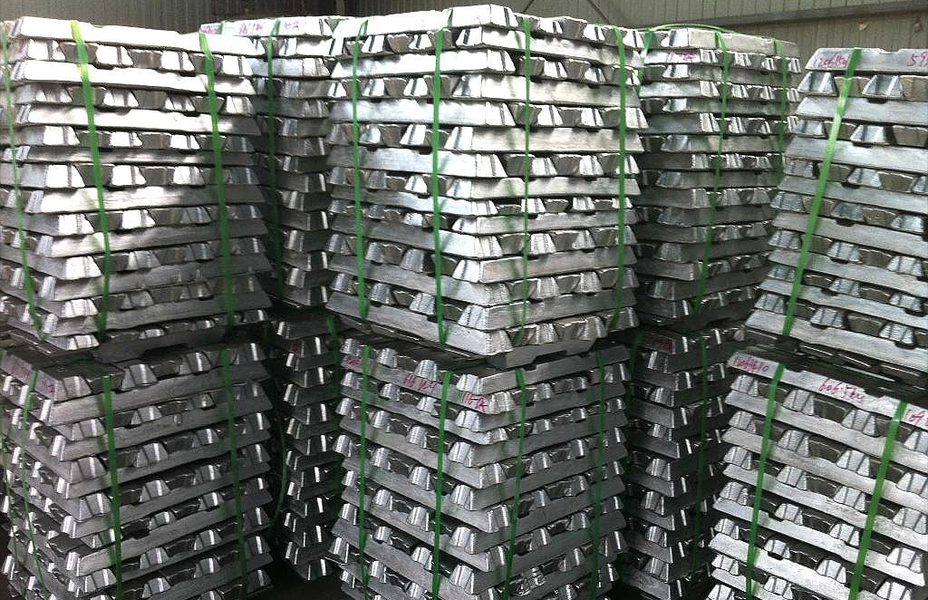 Aluminum metal prices is increasing !